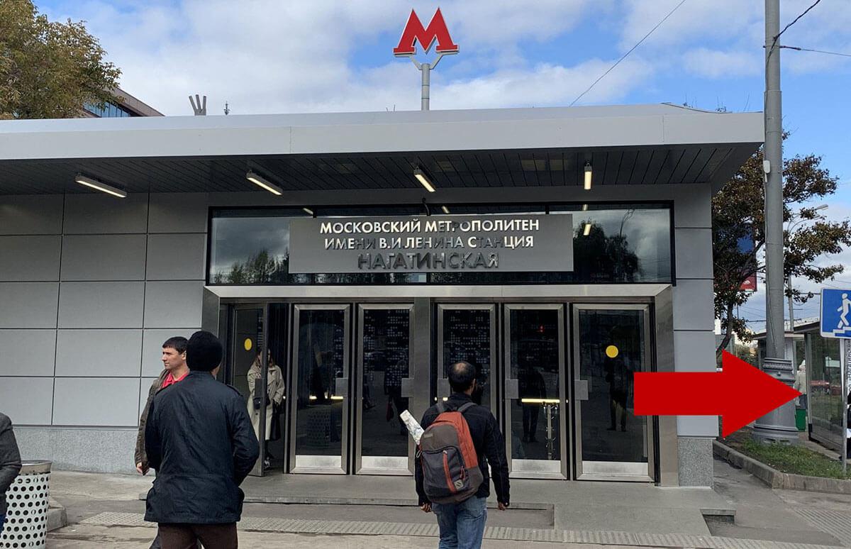 Вестибюль метро Нагатинская и остановка автобуса рядом с ней