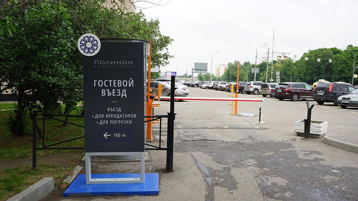 Гостевая парковка компании RIWA по адресу Варшавское шоссе, 42