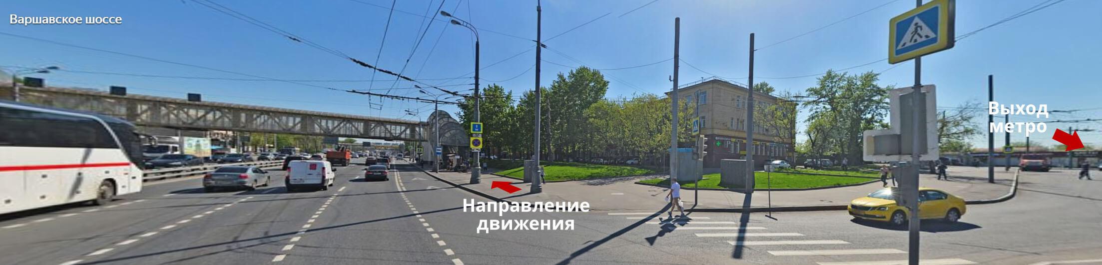 В офис RIWA от метро Натагинская пешком вдоль Варшавского шоссе